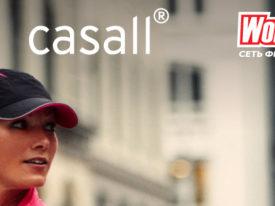 Casall coupon