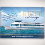 River Lounge Restaurant Flyer