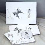 Nefrit Packaging Design