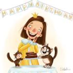 Happy Birthday little princess!